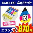 Ic69-4-prc870