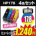 ヒューレット・パッカード HP178XL 4色セット 【増量】【送料無料】【互換インクカートリッジ】【ICチップ有(残量表示機能付)】178 hp インク hp 178 インク HP178XL-4CL-SET hp インク hp photosmart 5510 インク hp178 純正乗り換え多数 hp 5521 インク