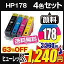 Hp178i-xl4-prc1240w