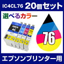 Ic76-4cl-set-20
