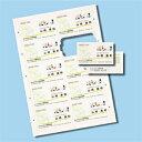 インクジェットまわりがきれいな名刺カード・標準アイボリー(JP-MCC02BG)サンワサプライ(SANWA SUPPLY) 【jyu】