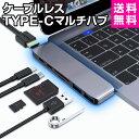 タイプc 変換アダプター USB-Cハブ type-c ハブ カードリーダー mac os macbook macBook pro windows linux HDMI 1ポート USB C 2ポート USB 3.0 2ポート SDカード 1ポート microSDカード 1ポート 充電 データ転送を同時に可能 PD対応 45w バスパワー アルミニウム合金/ABS