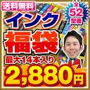 【送料無料】インク福袋 互換インク カートリッジ bci-351xl ic6cl80l bci-32...