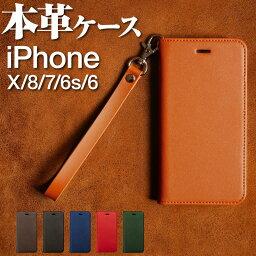 スマホ<strong>ケース</strong> 携帯<strong>ケース</strong> <strong>ケース</strong> 手帳型スマホ<strong>ケース</strong> iphone<strong>ケース</strong> iphoneXS iphoneX iphone8 iphone7 <strong>iphone6s</strong> 本革 手帳型 強化ガラスフィルム付 ストラップ付 ベルトなし <strong>カード収納</strong>
