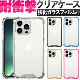 スマホケース クリアケース 携帯ケース ケース スマホケース <strong>iphoneケース</strong> ギャラクシー iPhone12 Pro Max mini iPhone 12 iPhone11 iPhoneXR iPhoneXSMax iphoneXS iphoneX iPhoneSE2 SE2 iPhone8