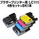 【送料無料】 インクカートリッジ ブラザー LC111-4P...