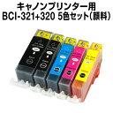 енефе╬еє BCI-321+320/5MP 5┐зе╗е├е╚б┌╕▀┤╣едеєепелб╝е╚еъе├е╕б█б┌ICе┴е├е╫═нб╩╗─╬╠╔╜╝и╡б╟╜╔╒б╦б█Canon BCI-32021-5-SETб┌╕▀┤╣едеєеп ╕▀┤╣елб╝е╚еъе├е╕ е╫еъеєе┐б╝едеєеп ╜у└╡едеєепдлдщ╛ш┤╣ди┬┐┐Їб┌RCPб█едеєепелб╝е╚еъе├е╕ bci-320pgbk едеєепе┐еєеп bci-321+320 bci-3