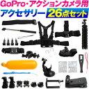【お買い物マラソン限定50円OFFクーポン】GoPro hero8 HERO7 black アクセサ...