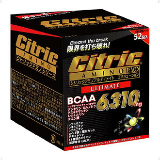 Citric (citric) sitricaminoultimate evolution Extender Pack (7.5 gX 52 sachet) (mdj-5286) sports-hobinavi 10P01Sep13