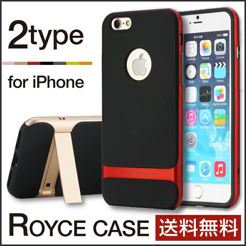 iPhone7ケース iPhone7 iPhone6s iPhone6 Plus プラス …...:hobinavi:10469759