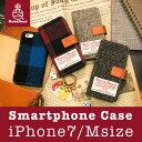 【在庫処分】ハリスツイード HarrisTweed iPhone7 ケース 手帳型 アイフォン7 アイフォン ケース 手帳型 かわいい ブランド レディース全189機種対応 iPhone Xperia Galaxy 手帳型スマホケース かわいい 可愛い おしゃれ かっ