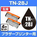 б┌┬Ё╟█╩╪┴ў╬┴╠╡╬┴б█е╓еще╢б╝е╫еъеєе┐б╝═╤ TN-28J е╓еще├епб┌4╕─е╗е├е╚б█б┌╕▀┤╣е╚е╩б╝б█ brother е╚е╩б╝елб╝е╚еъе├е╕ е╚е╩б╝ tn-28j