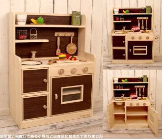 Very popular! Wooden house kitchen modern color デラックスハイ type (your 3 color) wood craftsman handmade ☆ make-believe kitchen Christmas 10P01Sep13