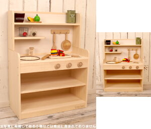 大人気!木製 ままごと キッチン おままごと【COOK TI