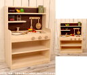 Extreme popularity! A wooden playing house kitchen [German fir tree (fir tree), beech] [COOK TIME:] Toy of the handmade  walnut natural white  playing house kitchen Christmas tree of the Cook thyme  modern color normal high type (three colors available) woodwork craftsman