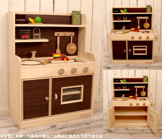 Very popular! Wooden house kitchen modern color スタンダードハイ type (your 3 color) wood craftsman handmade ☆ House kitchen wood toy 10P01Sep13