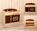 Extreme popularity! A wooden playing house kitchen [German fir tree (fir tree), beech] [COOK TIME:] Toy of the handmade  walnut natural white  playing house kitchen Christmas tree of the Cook thyme  modern color standard low type (three colors available) woodwork craftsman