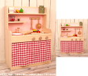 Extreme popularity! A wooden playing house kitchen [German fir tree (fir tree), beech] [COOK TIME:] Toy of the handmade tree of the Cook thyme  popular color curtain high type (two colors available) woodwork craftsman, wooden toy, wooden kitchen [comfortable ] playing house kitchen Christmas