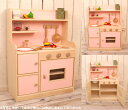 Extreme popularity! A wooden playing house kitchen [German fir tree (fir tree), beech] [COOK TIME:] The toy of the handmade  tree of the Cook thyme  popular color deluxe high type (two colors available) woodwork craftsman, a wooden toy, it is playing house kitchen Christmas [comfortable ]