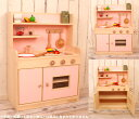 Extreme popularity! A wooden playing house kitchen [German fir tree (fir tree), beech] [COOK TIME:] Toy of the handmade tree of the Cook thyme  popular color standard high type (two colors available) woodwork craftsman, wooden toy [comfortable ] toy playing house kitchen Christmas