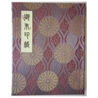 御朱印帳・高級金襴定番5種(薄紫)