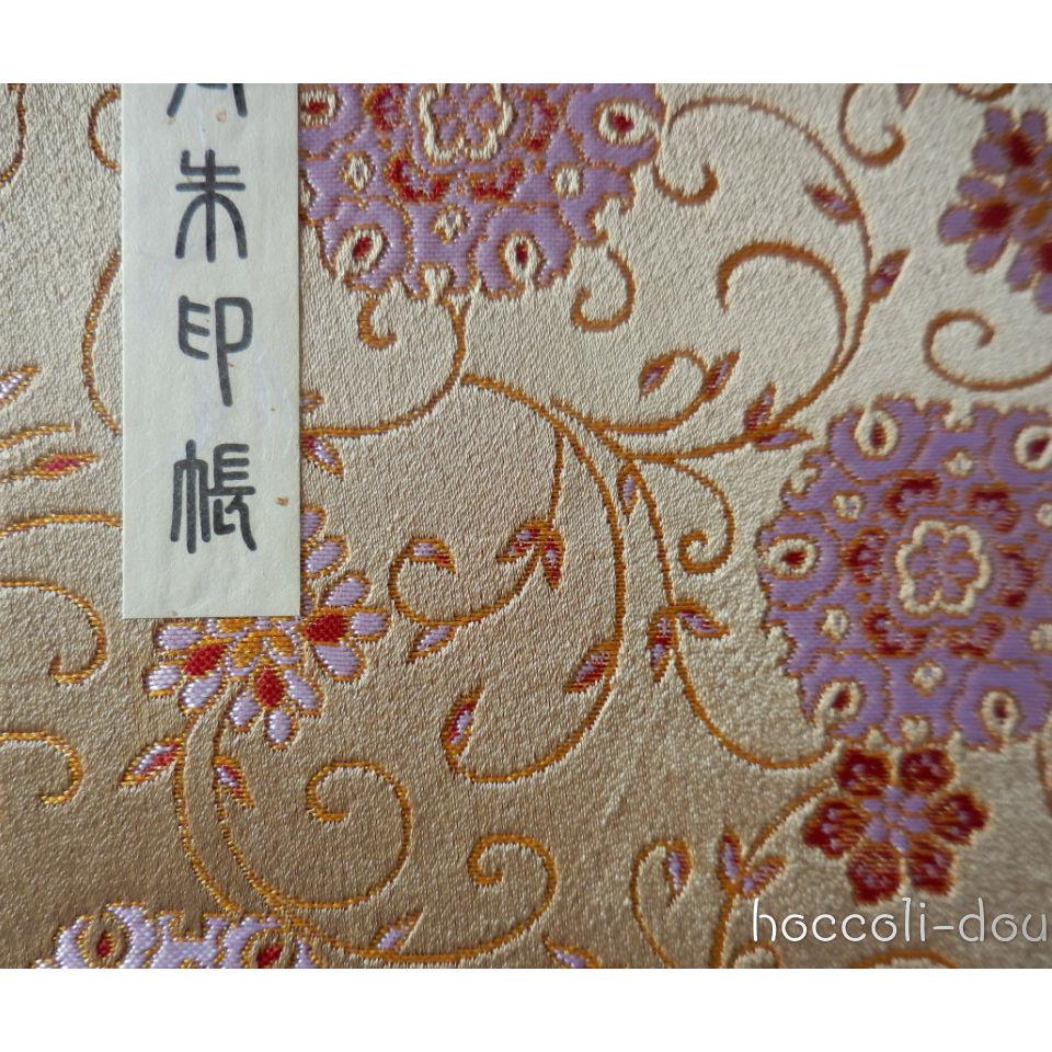 御朱印帳(朱印帳)素敵な金に花柄・西陣織金襴・上製本仕上げ(60ページ)
