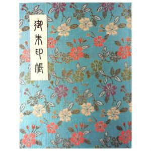 御朱印帳(朱印帳)カバー付き・かわいい水色(山桜柄