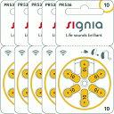 シバントス シグニア PR536 (10) 補聴器電池 黄 5P PR536