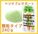 【健康維持用】ベジタブルサポート 240g 顆粒タイプ【ドッグフード】【犬】【サプリ】【野菜】【RCP】【532P15May16】