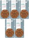 【DM便なら送料無料】【SIEMENS】シーメンス 補聴器用空気電池PR41(312) 5パックセット(30粒入り)オムロン イヤメイト AK-04,AK-05...