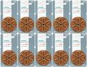 【DM便なら送料無料】【SIEMENS】シーメンス 補聴器用空気電池PR41(312) 10パックセット(60粒入り)オムロン イヤメイト AK-04,AK-0...
