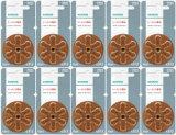【メール便なら】【レビューを書いて1パックプレゼント】【SIEMENS】シーメンス 補聴器用空気電池PR41(312) 10パックセット(60粒入り)オムロン イヤメイト AK-0