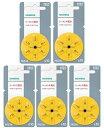 【DM便なら送料無料】【SIEMENS】シーメンス 補聴器用空気電池PR536(10) 5パックセット(30粒入り)シーメンス デジミミ2などに!