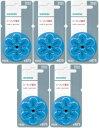 【DM便なら送料無料】【SIEMENS】シーメンス 補聴器用空気電池PR44(675) 5パックセット(30粒入り)