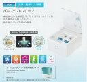 【SIEMENS】シーメンス 補聴器用乾燥機 パーフェクトクリーン