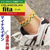 ������ fita �ߥ���������åȡ�17-33�� �ߥ��� colancolan anklet �ߥ��� �ߤ���/��//10P29Aug16