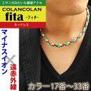 Fita_neck_2-01
