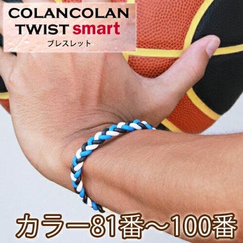 【ポイント10倍】コランコラン TWIST sm...の商品画像