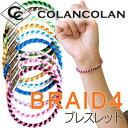 �ڥݥ����10�ܡۥ����� �ͤ��Ԥ� �֥쥹��å� colancolan Bracelet �֥쥤�ɥե��� / ������ �ߥ��� �֥쥹��å�