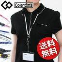 【送料無料】 コラントッテ (Colantotte) ワック...