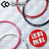 �ڥݥ����10�ܡ��������� colantotte ��å���ͥå� TWIN �����ȥå� ���ݡ��� �����ͥå��쥹 �˽����Ѥμ�������/wacle neck �ĥ���/�����/���ե�/�ץ쥼���/��/10P29Aug16