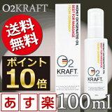 �ڥݥ����10�ܡ�O2����ե� 100ml ��ǻ�ٻ��ǥޥå����������롢�����ġ�����ե�/�������ϫ�˸�߸�̤ǿ͵���o2����եȤϥޥå����������� Massage oil/10P29Aug16