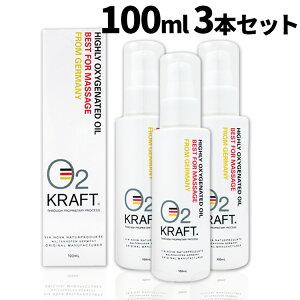 【送料無料】オーツークラフト 100ml×3本セット ドイ