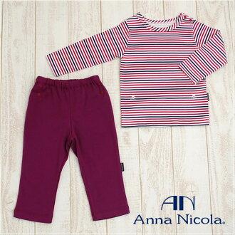 尼柯拉 • 安娜 (安娜 · 尼古拉) 嬰兒胃不長袖睡衣日本制 (孩子衣服孩子嬰兒衣服長袖睡衣)