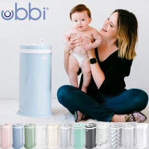 クーポン ウッビー インテリア スライド 赤ちゃん