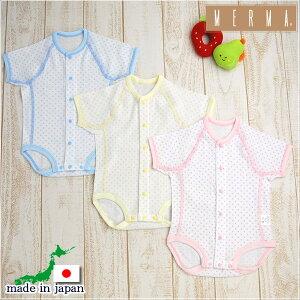 赤ちゃん パジャマ ロンパース ベビー服