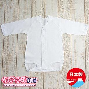 シリーズ ロンパス ベビー服 赤ちゃん ロンパース