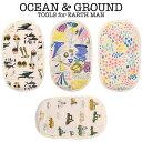 OCEAN & GROUND(オーシャン アンド グラウンド...
