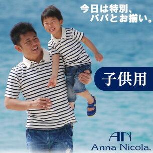 ボーダー ポロシャツ プレゼント 赤ちゃん