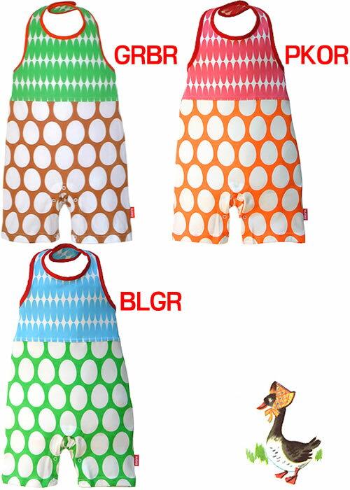 ビブパ(bibpa SHINE&EGG) b-005 (キッズ ベビー 赤ちゃん 新生児 ベビー服 カバーオール 子供 夏 プレゼント)